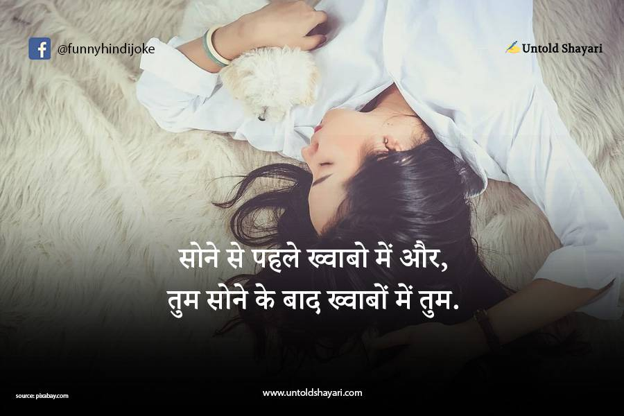Khwaab Shayari in Hindi