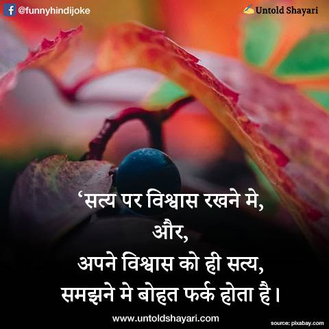 https://untoldshayari.com/wp-content/uploads/2020/10/Famous-Shayari-on-Love.jpg