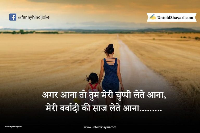 Poem on women in Hindi
