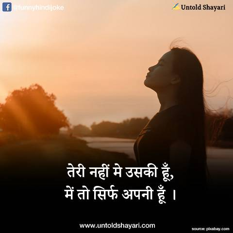Heart Touching Lines In Hindi For Fb