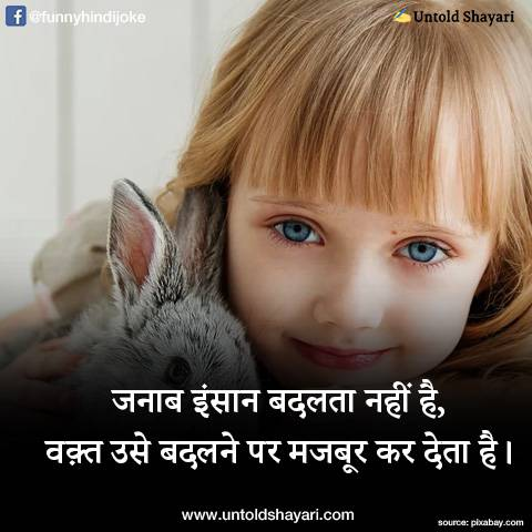 Very Heart Touching Sad Status in Hindi